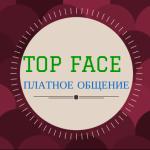Topface – Платное общение