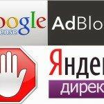 Как выключить AdBlock на сайте: увеличиваем заработок с рекламы на 200 %