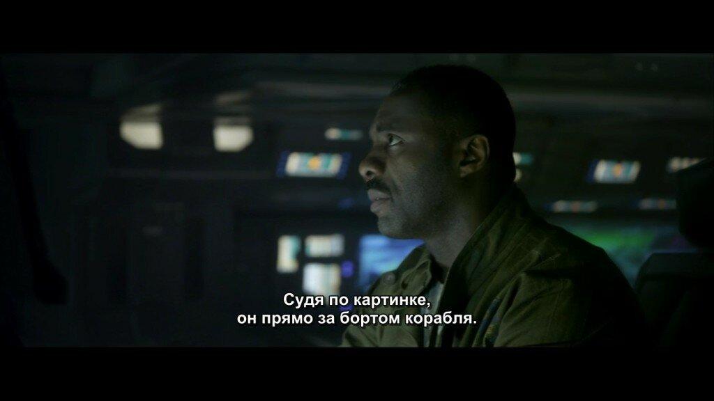 Prometheus : Janek
